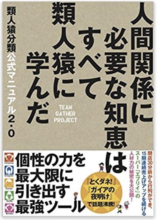 f:id:ishimotohiroaki:20171120153437j:plain