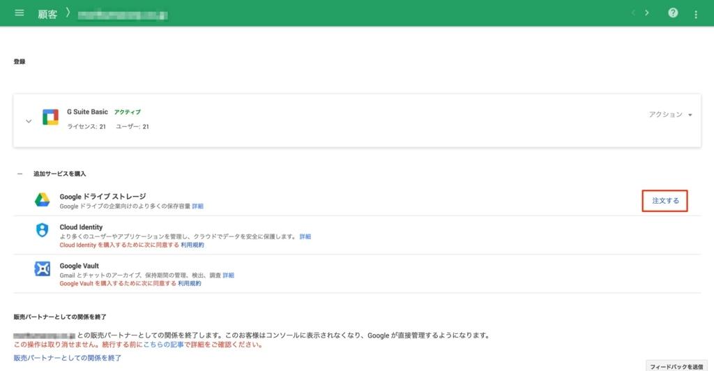 f:id:ishimotohiroaki:20171127153515j:plain