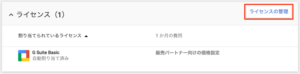 f:id:ishimotohiroaki:20171127162149p:plain