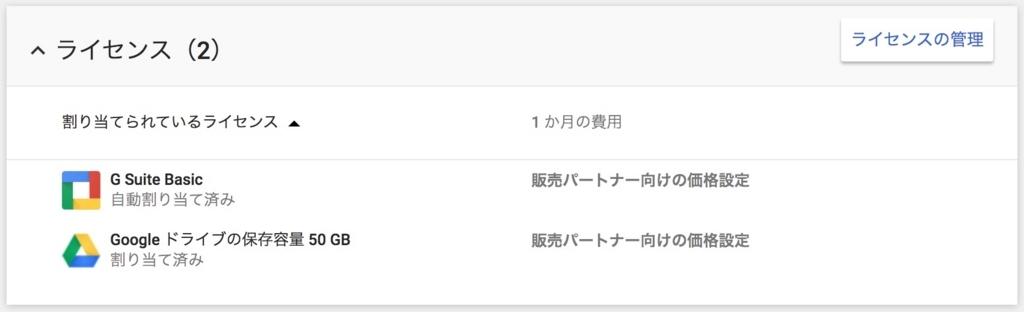 f:id:ishimotohiroaki:20171127162439j:plain