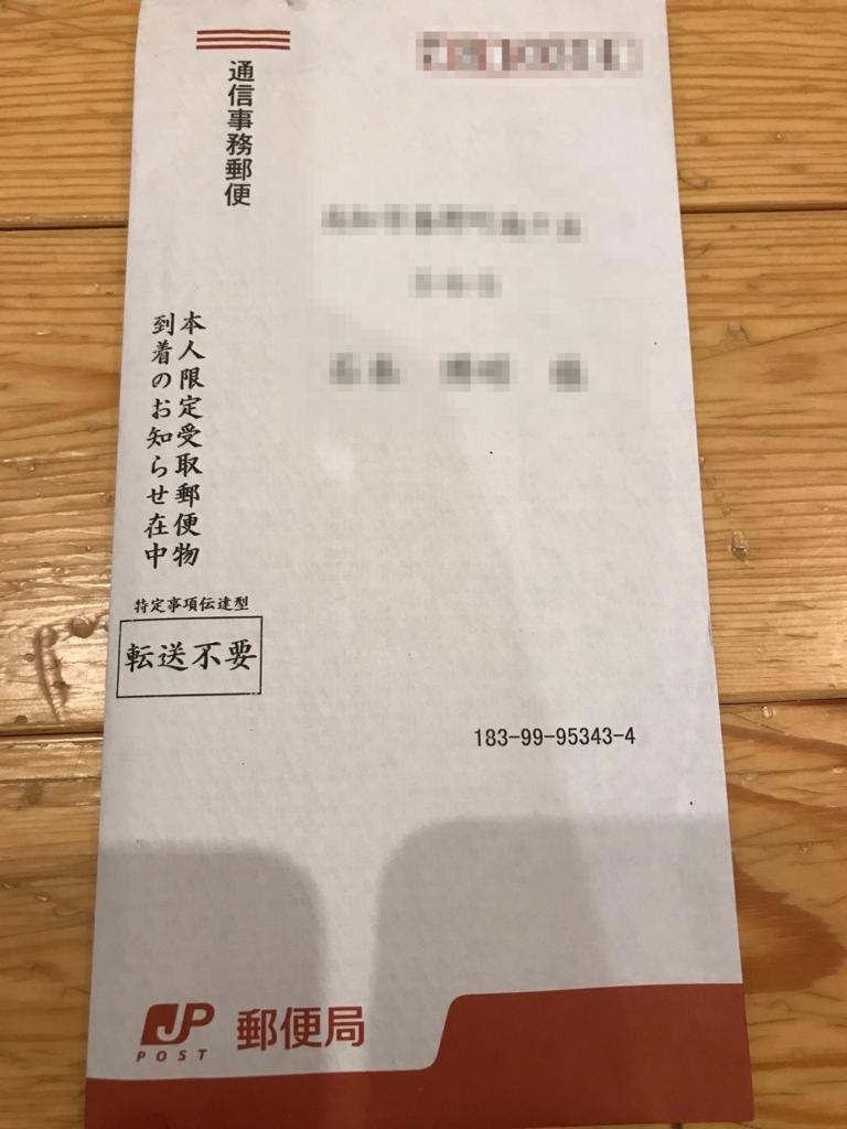 f:id:ishimotohiroaki:20171127201425j:plain