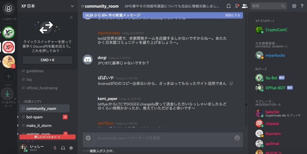 f:id:ishimotohiroaki:20171213143219j:plain