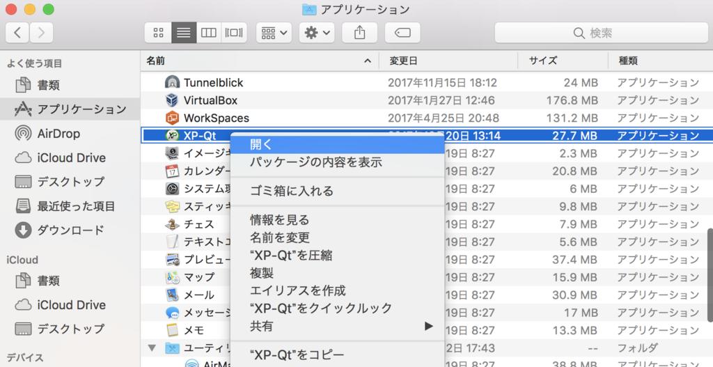 f:id:ishimotohiroaki:20171227125358p:plain