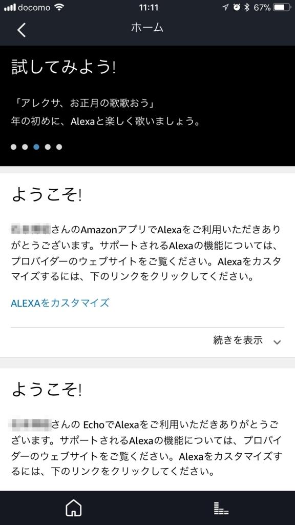 f:id:ishimotohiroaki:20171230173837j:plain