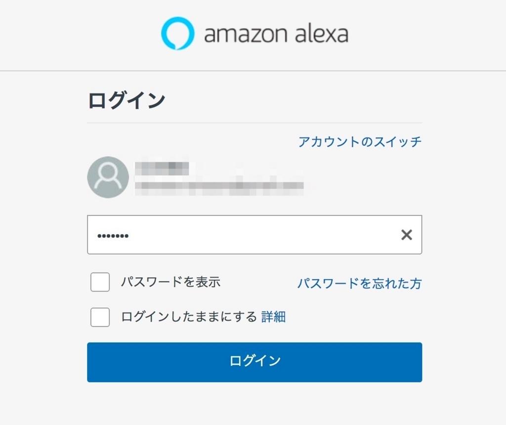 f:id:ishimotohiroaki:20171230195235j:plain