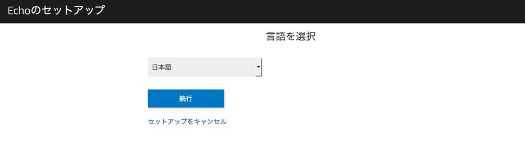 f:id:ishimotohiroaki:20171230195740p:plain