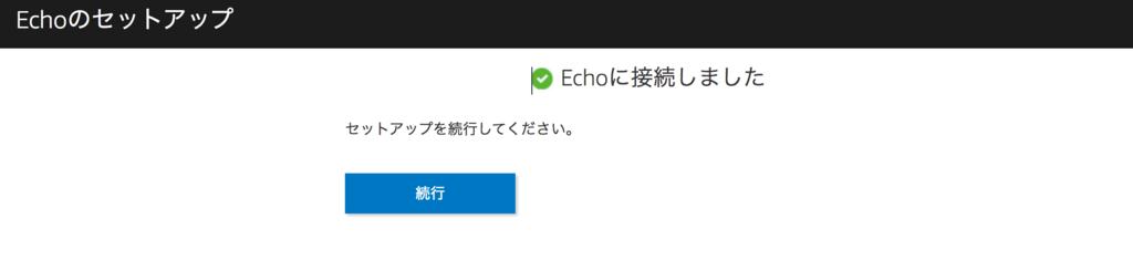 f:id:ishimotohiroaki:20171230205448p:plain