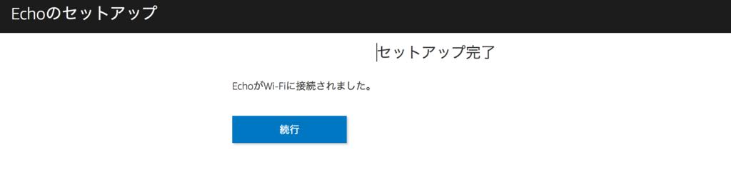 f:id:ishimotohiroaki:20171230210150p:plain