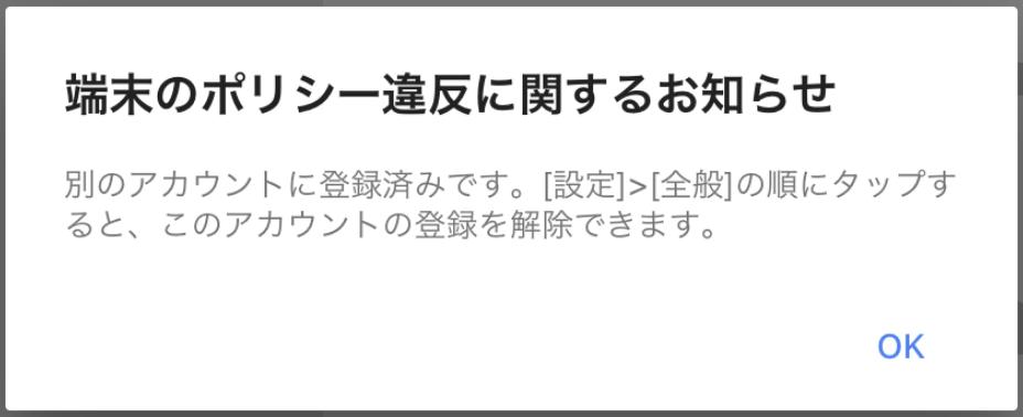 f:id:ishimotohiroaki:20180105114927p:plain