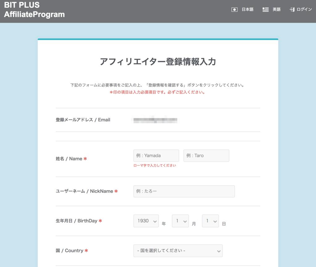 f:id:ishimotohiroaki:20180110144258p:plain