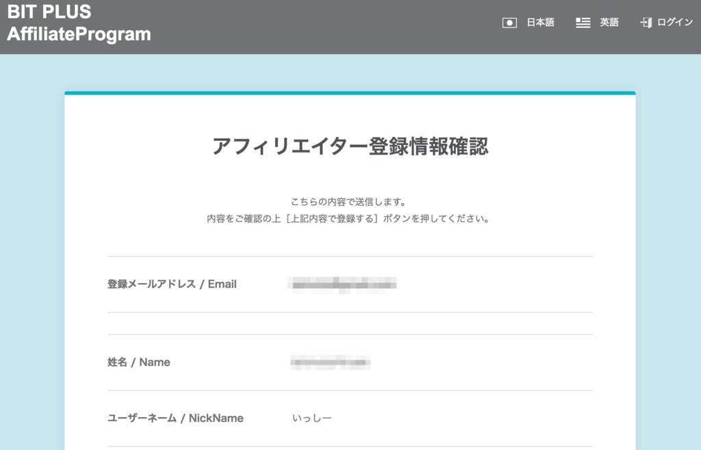 f:id:ishimotohiroaki:20180110144547p:plain