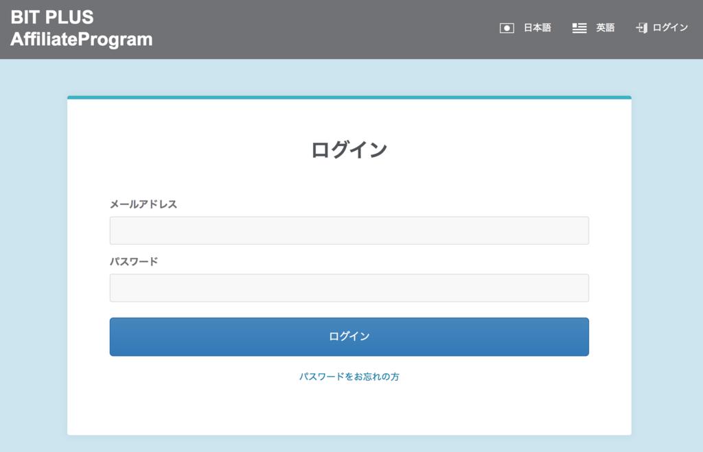 f:id:ishimotohiroaki:20180110144619p:plain