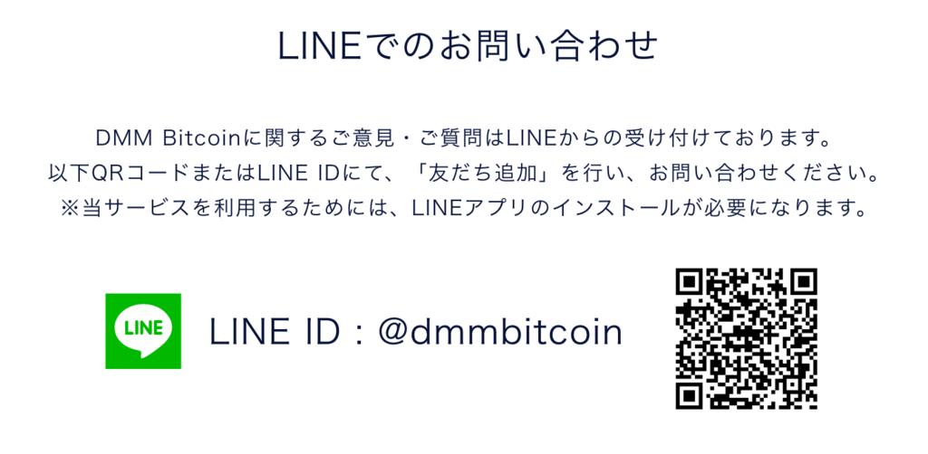 f:id:ishimotohiroaki:20180112165511p:plain