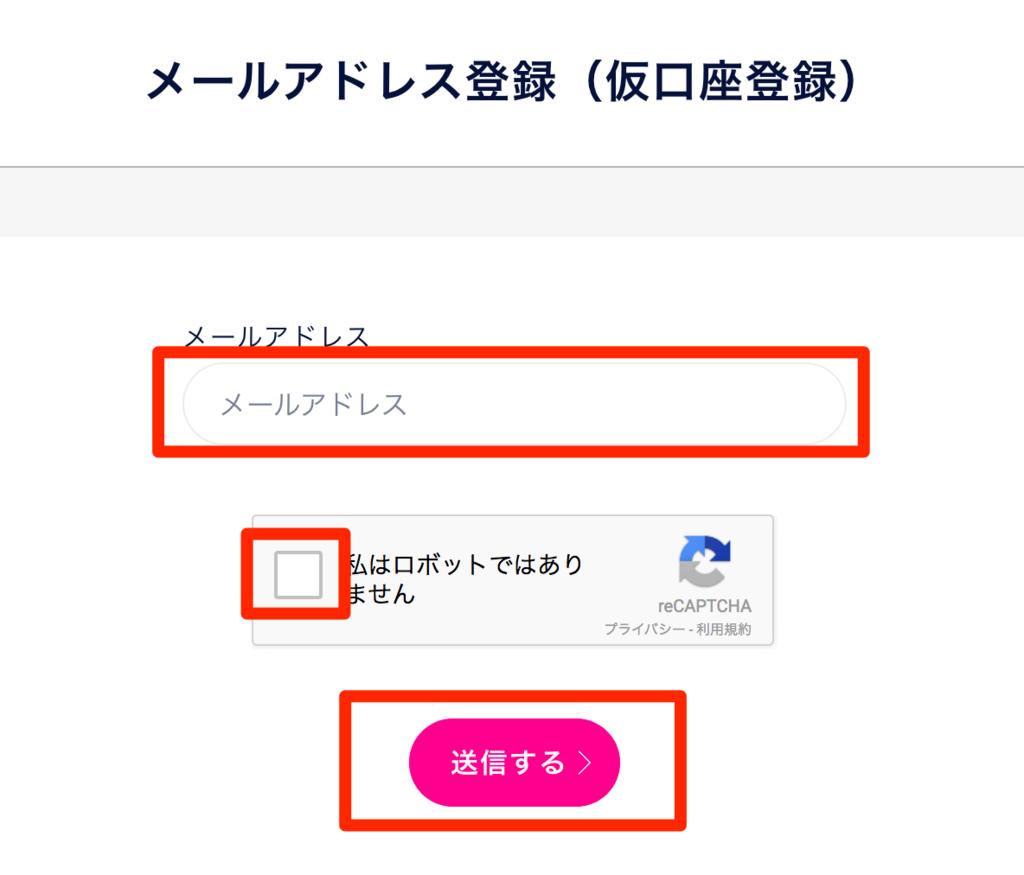 f:id:ishimotohiroaki:20180112173516p:plain