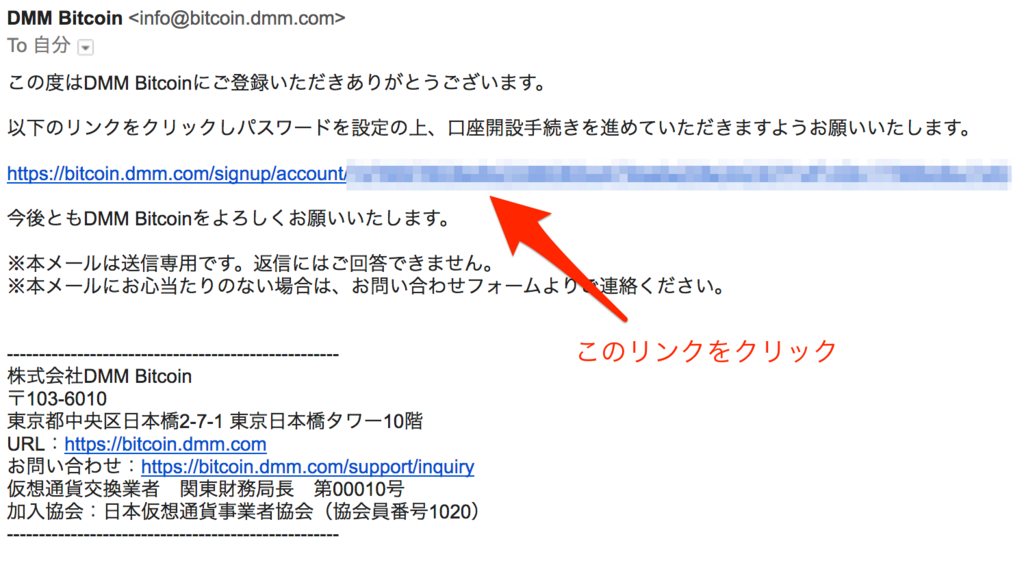 f:id:ishimotohiroaki:20180112181347p:plain