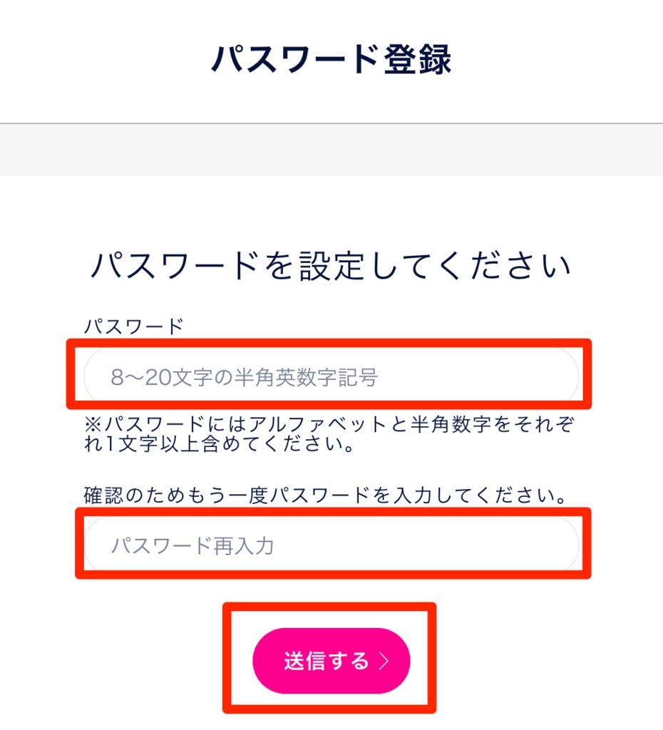 f:id:ishimotohiroaki:20180112181601p:plain