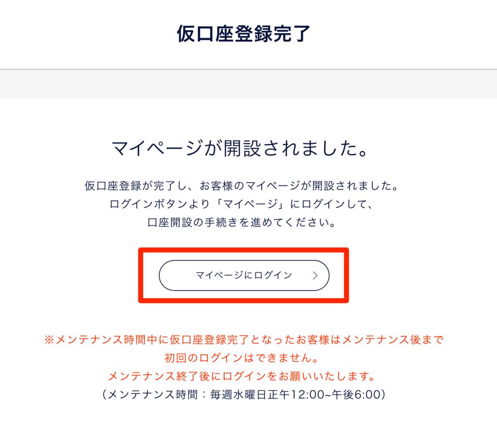 f:id:ishimotohiroaki:20180112182033p:plain
