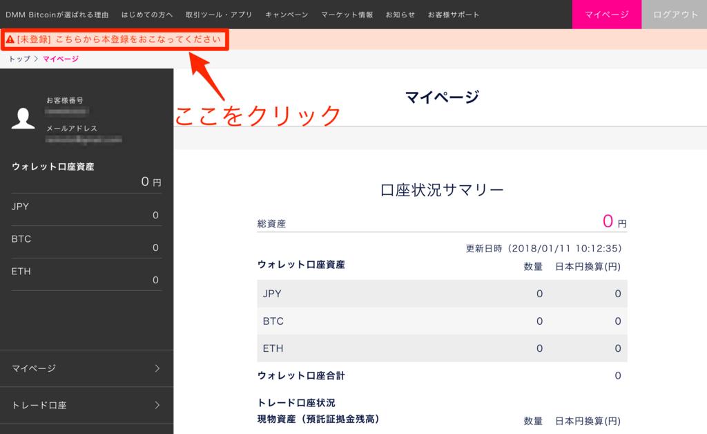 f:id:ishimotohiroaki:20180112182723p:plain