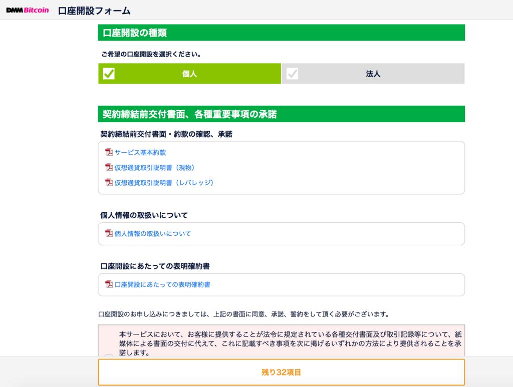 f:id:ishimotohiroaki:20180112183002p:plain