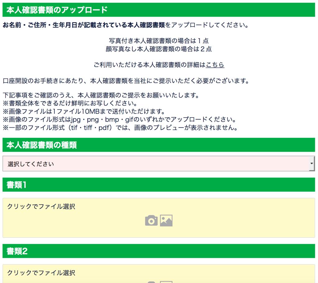 f:id:ishimotohiroaki:20180112183729p:plain