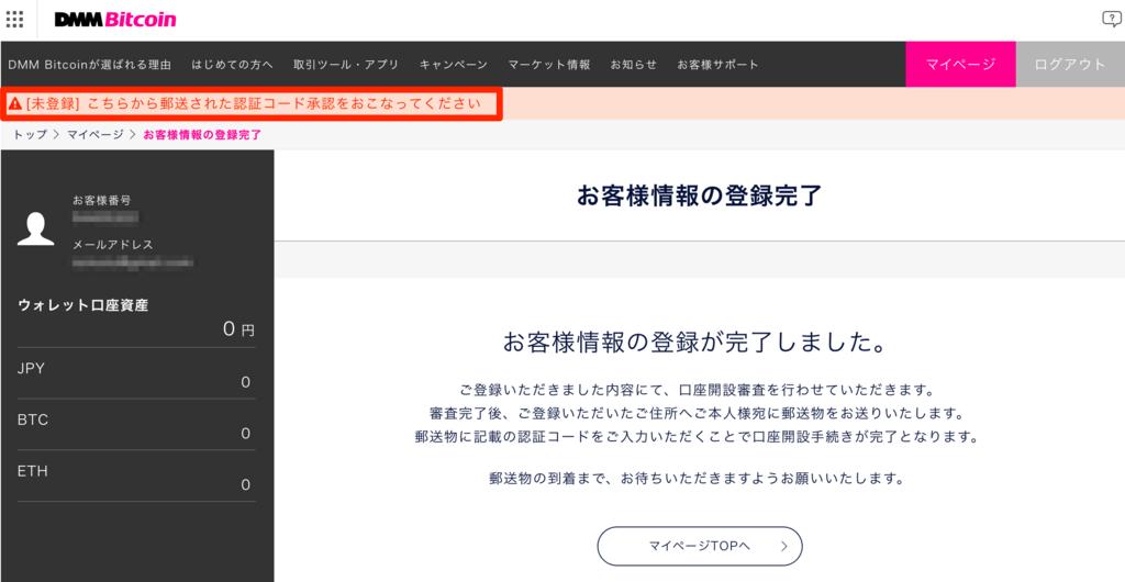 f:id:ishimotohiroaki:20180112185829p:plain
