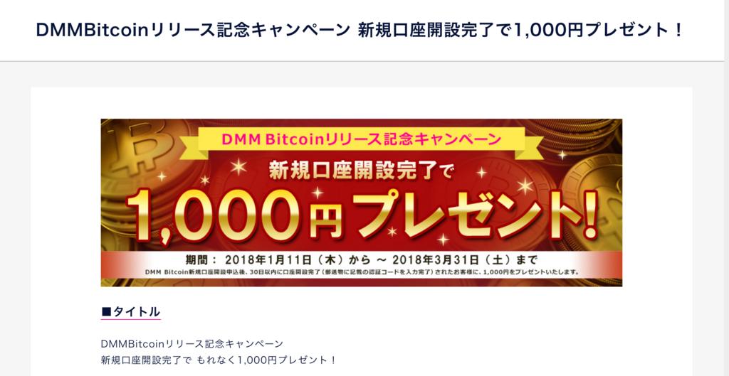 f:id:ishimotohiroaki:20180112190427p:plain