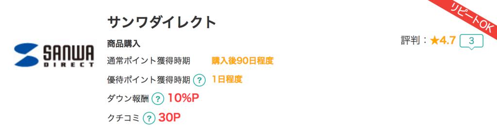 f:id:ishimotohiroaki:20180114101658p:plain