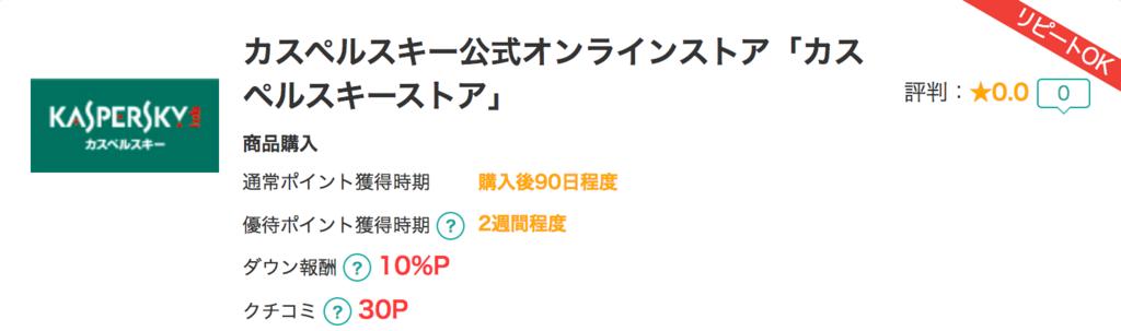 f:id:ishimotohiroaki:20180114102155p:plain