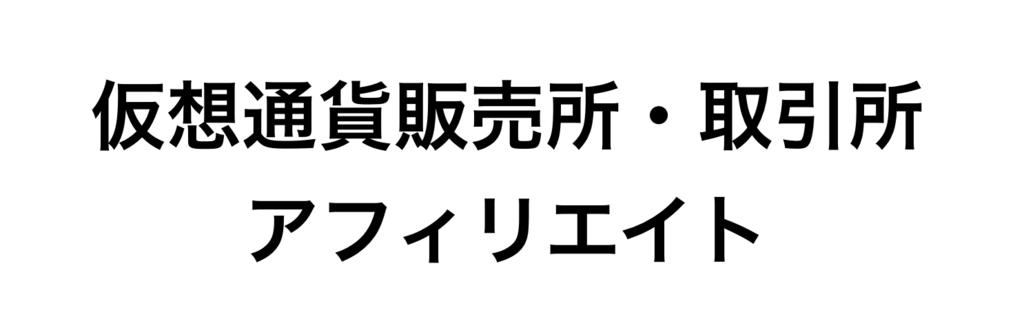 f:id:ishimotohiroaki:20180115131205p:plain