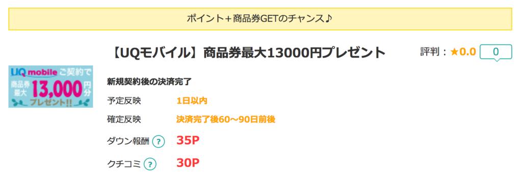 f:id:ishimotohiroaki:20180116160854p:plain