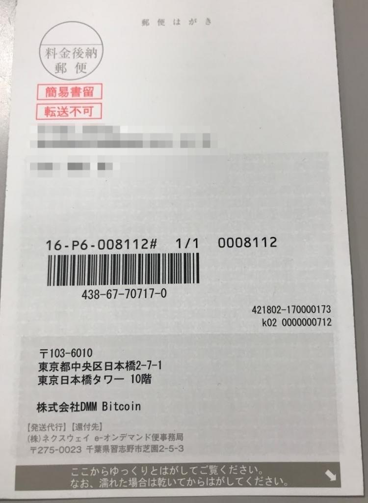 f:id:ishimotohiroaki:20180125102018j:plain