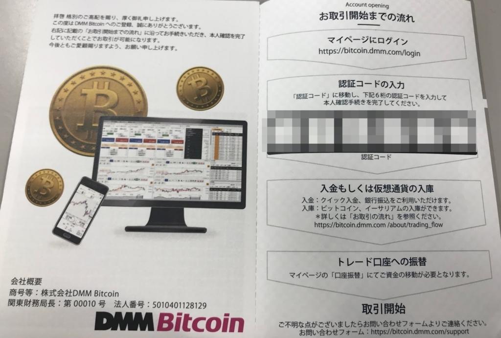 f:id:ishimotohiroaki:20180125102208j:plain
