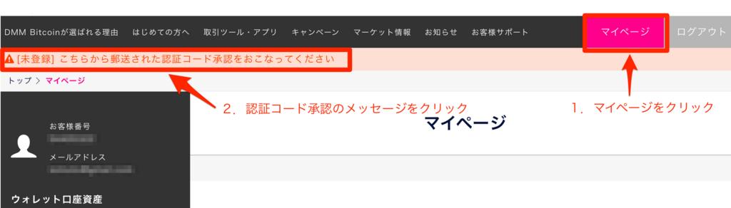 f:id:ishimotohiroaki:20180125102603p:plain