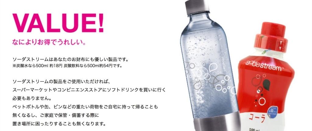 f:id:ishimotohiroaki:20180217152016j:plain