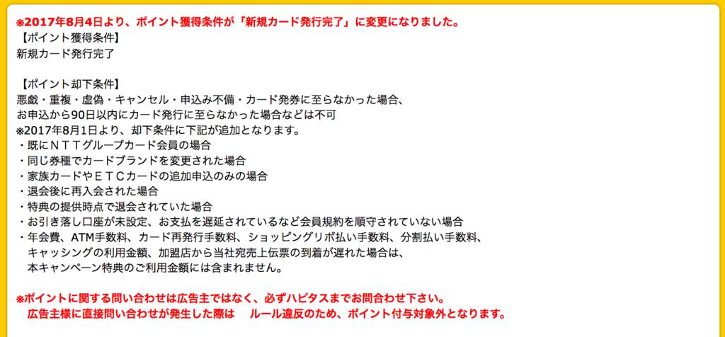 f:id:ishimotohiroaki:20180301163914p:plain
