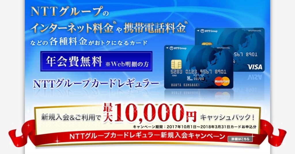 f:id:ishimotohiroaki:20180301165042j:plain