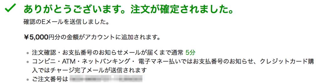 f:id:ishimotohiroaki:20180314144627p:plain