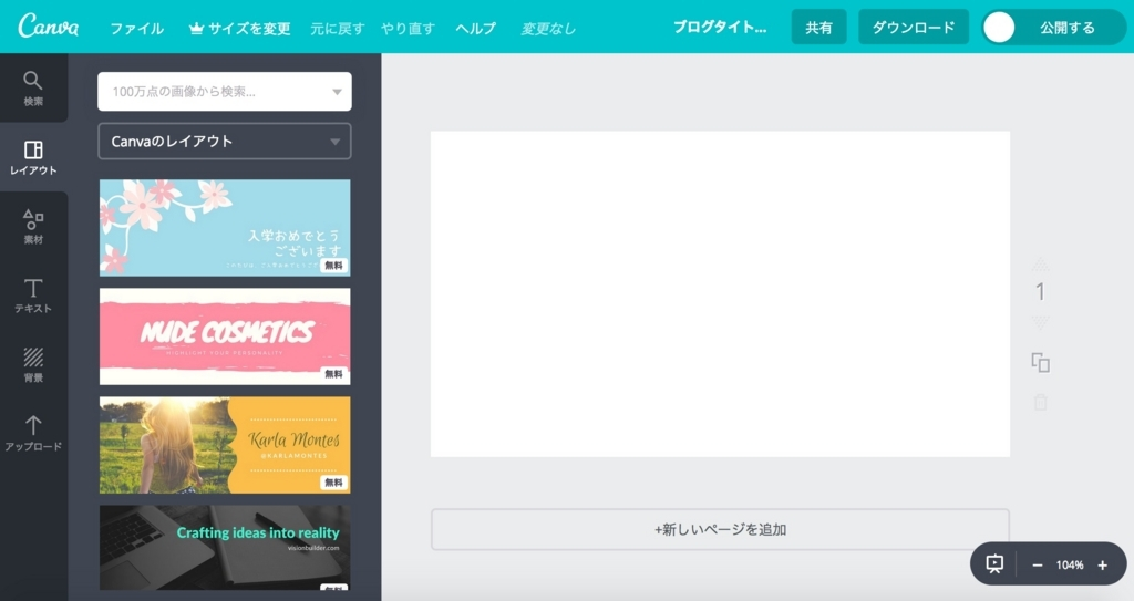 f:id:ishimotohiroaki:20180315161808j:plain