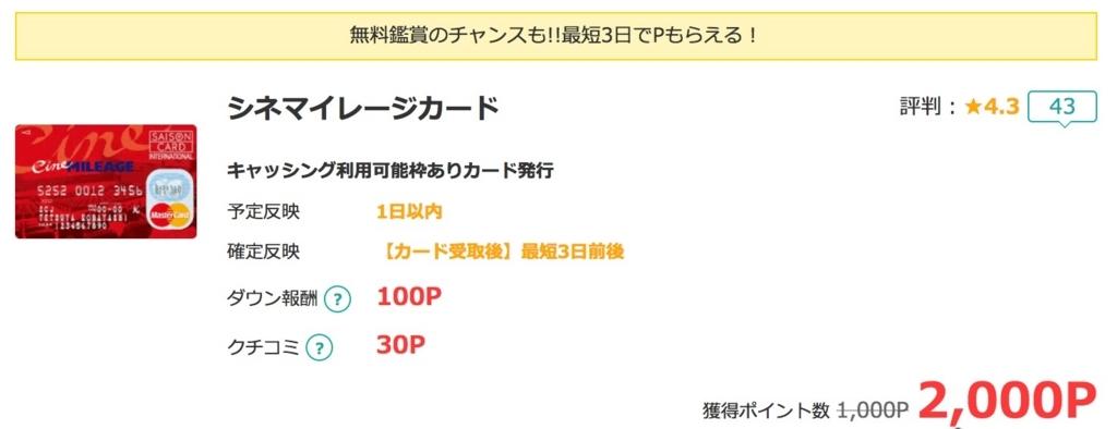 f:id:ishimotohiroaki:20180317091441j:plain