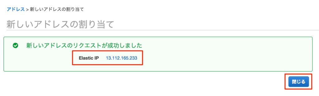f:id:ishimotohiroaki:20180402111251p:plain