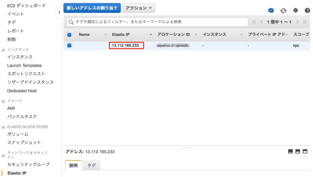 f:id:ishimotohiroaki:20180402111423p:plain