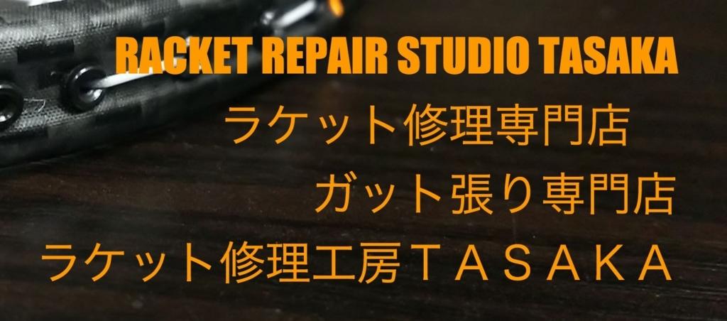 f:id:ishimotohiroaki:20180406144235j:plain