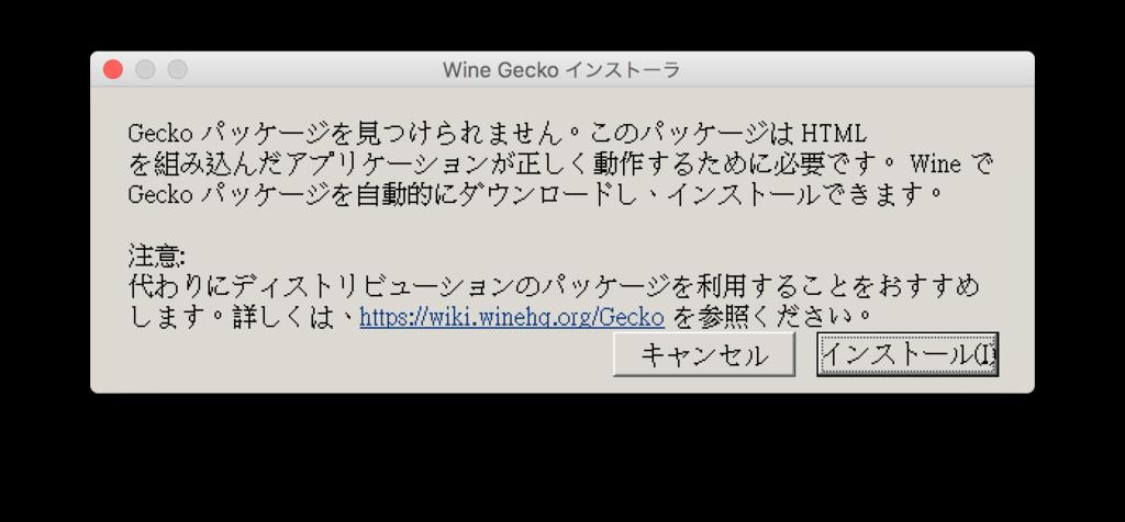 f:id:ishimotohiroaki:20180407140427p:plain