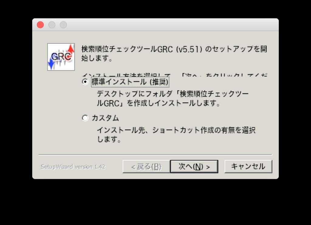 f:id:ishimotohiroaki:20180407141017p:plain