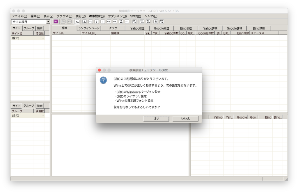 f:id:ishimotohiroaki:20180407141448p:plain