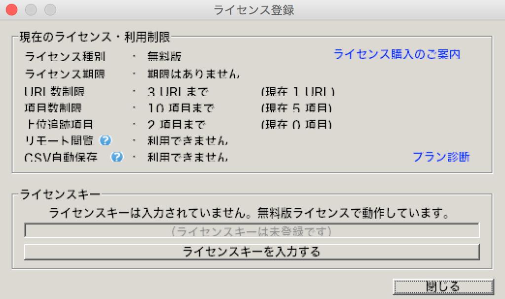 f:id:ishimotohiroaki:20180407142245p:plain