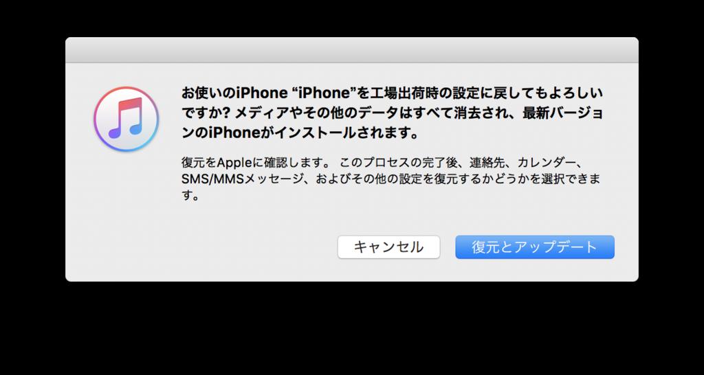 f:id:ishimotohiroaki:20180413142125p:plain