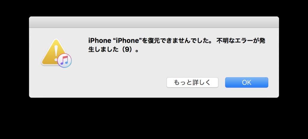 f:id:ishimotohiroaki:20180413142143p:plain