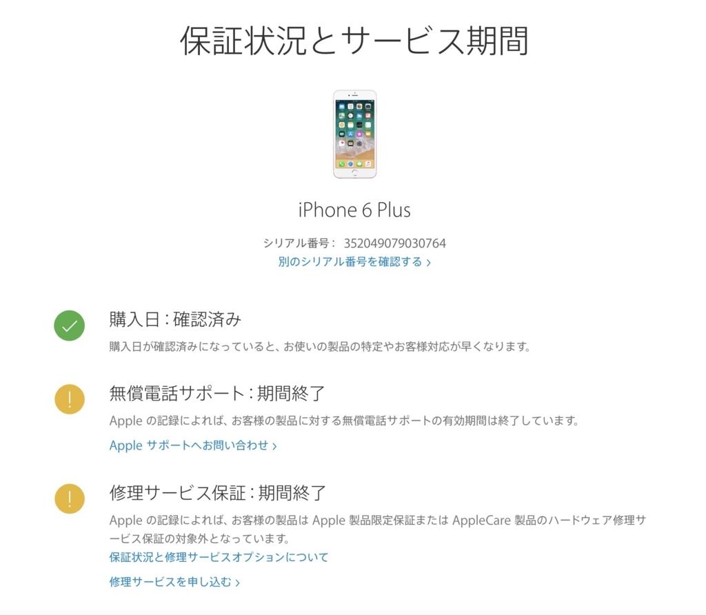 f:id:ishimotohiroaki:20180413145242j:plain