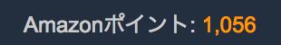 f:id:ishimotohiroaki:20180416114540p:plain
